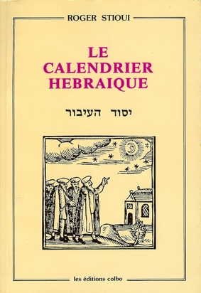 Calendrier Hebraique 2020.Le Calendrier Hebraique De Roger Stioui