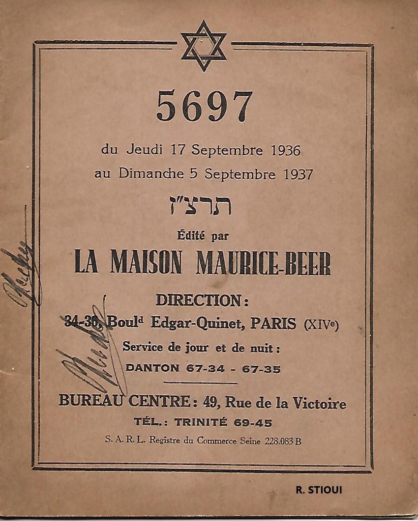 Calendrier Hebraique 5779.Divers Articles Sur Les Horaires Du Calendrier Juif